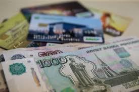 Three banks will support entrepreneurs from Maxim shopping center in Vladivostok - PrimaMedia